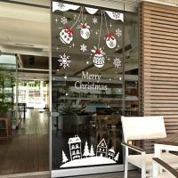 제제데코 크리스마스 눈꽃 스티커 장식 CMS4J207