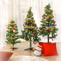 메리 크리스마스 꼬마트리 풀세트 3사이즈