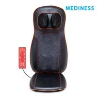의자형 안마기 GQ-5000