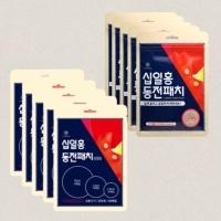 십일홍 동전패치 대용량 동전통증패치 찜질 온열