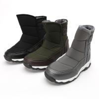 MJ 하이패딩 190-240 아동 주니어 방한 부츠 신발