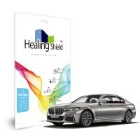 BMW 7시리즈 2019 13형 내비게이션 올레포빅Light액정