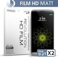 [프로텍트엠] 레볼루션HD 최고급 지문방지 강화액정보호필름 LG G5/F700