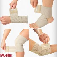 뮬러 니랩 무릎보호대 다용도 관절보호랩 원더랩