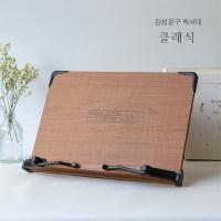 강력추천 표준사이즈독서대 감성문구 [클래식독서대]