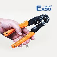 엑소 케이블 압착기 ECT-2094C