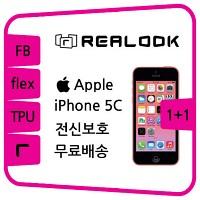 리얼룩 애플 아이폰 5C 우레탄 전신보호필름