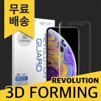 2매 레볼루션가드 3D포밍 풀커버 방탄필름 아이폰XSMax