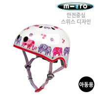 마이크로킥보드공식_아동용 헬멧 코끼리 S(48~52cm)