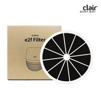 [클레어] 클레어H 리필용 필터 HAF-BU2070