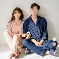 [쿠비카]카라넥 버튼 투피스 커플잠옷 WM202
