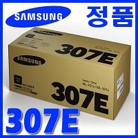 삼성 정품 MLT-D307E D307 307E 307 MLTD307E MLTD307 MLT307E MLT307 ML-5010ND/5015ND