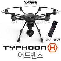 예약판매 대박이벤트 [헬셀]  유닉 타이푼 H 어드밴스 4K화질의 1200만화소를 탑재한 완벽한 구성품 타이푼H 어드밴스