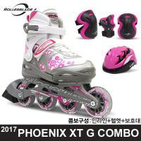 (롤러블레이드)2017 피닉스XT-G콤보세트(헬멧+보호대)