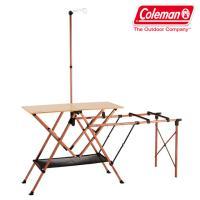 콜맨(Coleman) 정품 컴포트마스터 원터치 키친 테이블[2000010520]