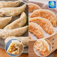 [아하식품] 게살만두 + 쿡찌니화닭만두 (총 2팩)