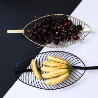 [무료배송]나뭇잎 과일 간식 철제바구니 소품바구니