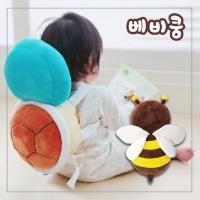 베비쿵 꿀벌 꼬북 쿵 방지 아기 머리 보호대 안전용품