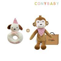 [CONY]오감발달애착인형세트(아기정글+강아지딸랑이)
