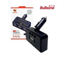 불스원 3in1접이식3구멀티소켓 USB 2포트 급속충전