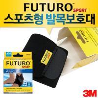 [3M]후투로 스포츠형 발목보호대