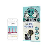 에어리언쉴드 3D 풀커버 액정보호필름 아이폰7/8 2매