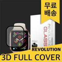 (2매)레볼루션글라스 3D풀커버 강화유리 애플워치4