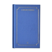 1 Paragraph Hardcover 04-Blue