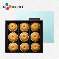 [2020 설] CJ MD SELECTION 배 선물세트 5.5KG