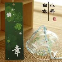 갓샵 일본 후우링 6종 후링 일본풍경 풍경종 유리풍경