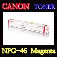 캐논(CANON) 토너 NPG-46 / Magenta / NPG46 / iR ADV C5030 / iR ADV C5035 / iR ADV C5235 / iR ADV C5240 / iR ADV C5935 / iR ADV C5935K / iR ADV C5940KB / iRADVC5030 / iRADVC5035 / iRADVC5235 / iRADVC5240 / iRADVC5935 / iRADVC5935K / iRADVC5940KB