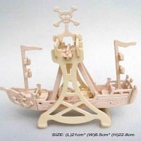 DIY나무조립모형 swing바이킹배