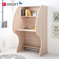[e스마트] 보급형A 독서실책상