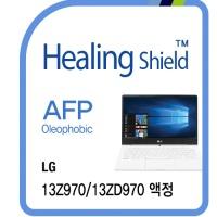 LG 올데이 그램 13Z970/13ZD970 올레포빅 필름