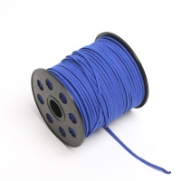샤무드 끈 90M - 블루