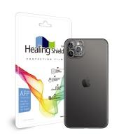 아이폰11 프로맥스 후면카메라 올레포빅렌즈6+테두리2