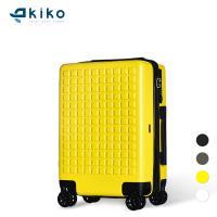키코 100% PC USB 스티커 그리 20인치 캐리어