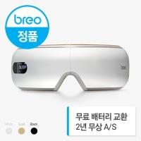 [정품] 브레오 isee5K 눈 마사지