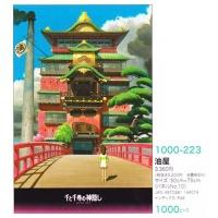[센과치히로의행방불명] 퍼즐 1000-223 온천장