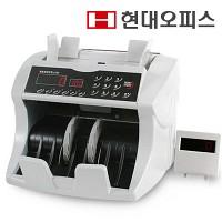 [현대오피스] 지폐계수기 V-720D +동전계수기 증정