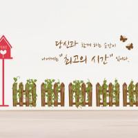 ps266-최고의시간울타리_그래픽스티커