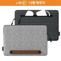 랩씨 포켓 슬림핏 슬리브 노트북 파우치 [13형]