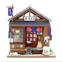 [adico]DIY 미니어처 하우스 - 이자카야 New