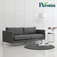 파로마 디바 4인용 패브릭 소파 LT14