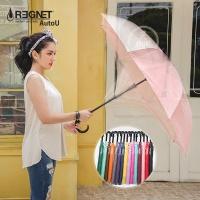 [레그넷] 거꾸로 우산 AutoU