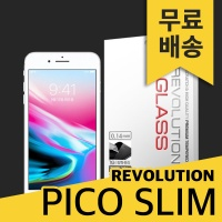 (1장)레볼루션글라스 0.14피코강화유리 아이폰8플러스