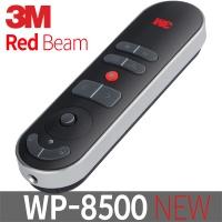 3M WP-8500 NEW 레이저포인터 프리젠터 이니셜각인
