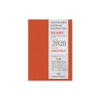 2020 트래블러스노트 Monthly (패스포트)
