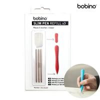 [Bobino] 보비노 슬림펜 리필3P세트(블랙)