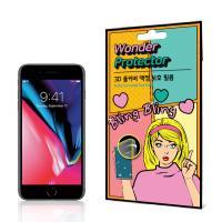 [원더프로텍터] 아이폰7/8 풀커버 액정보호 필름 2매
